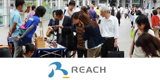 image_reach